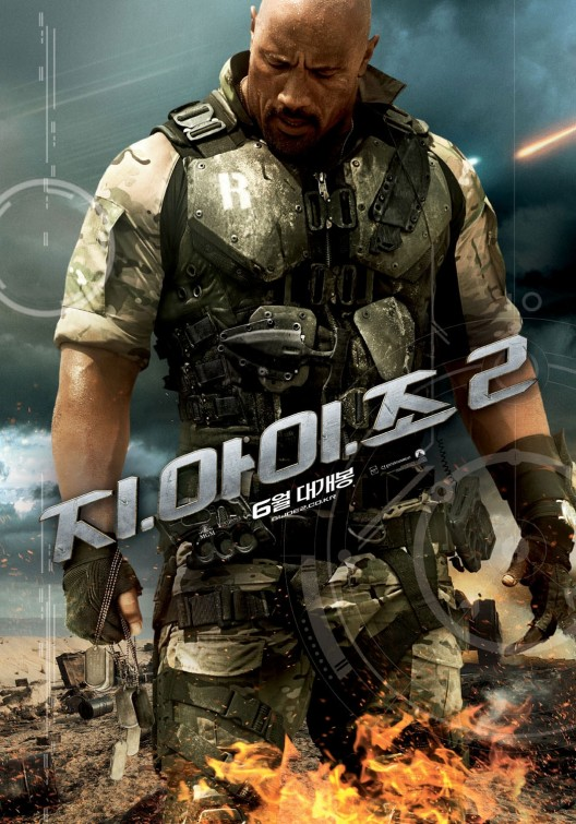 gijoeretaliationtherock