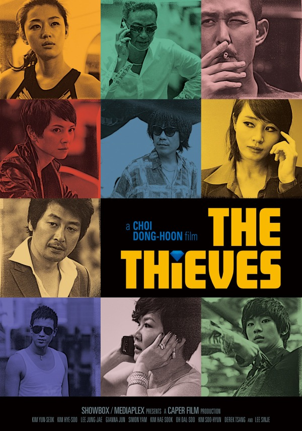 thethievesposter2