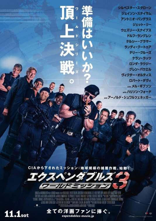 expendablesthreejapaneseposter