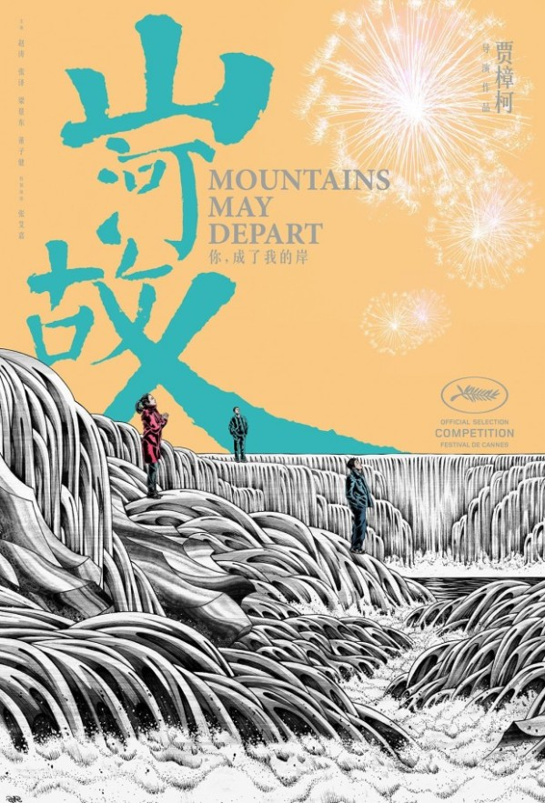 mountains_may_depart_poster_1-620x913