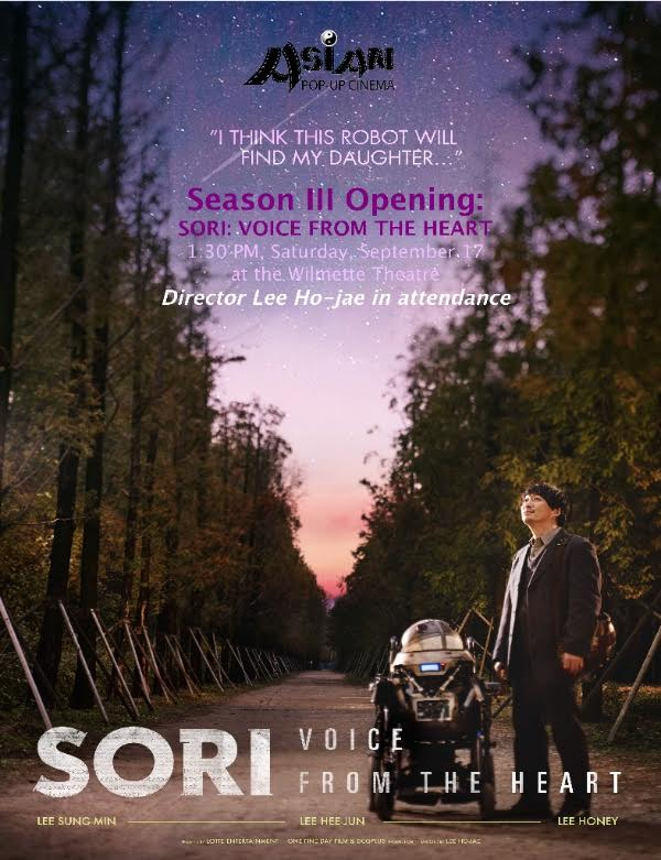 soriposter