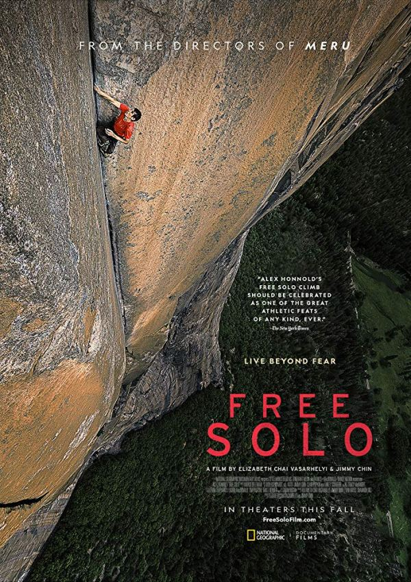 freesoloposter2