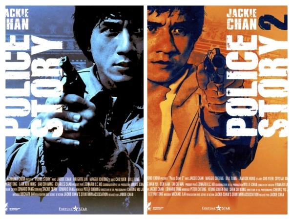 policestory1&2.jpg